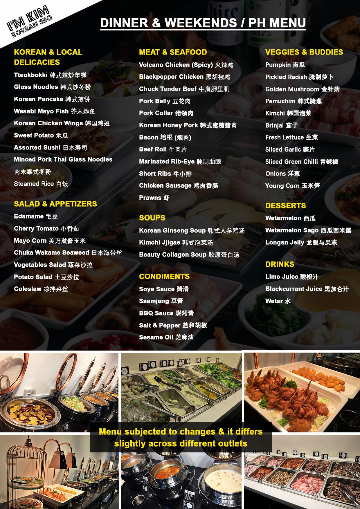 Buffet Menu 2021 (SOTA Dinner & Weekends)