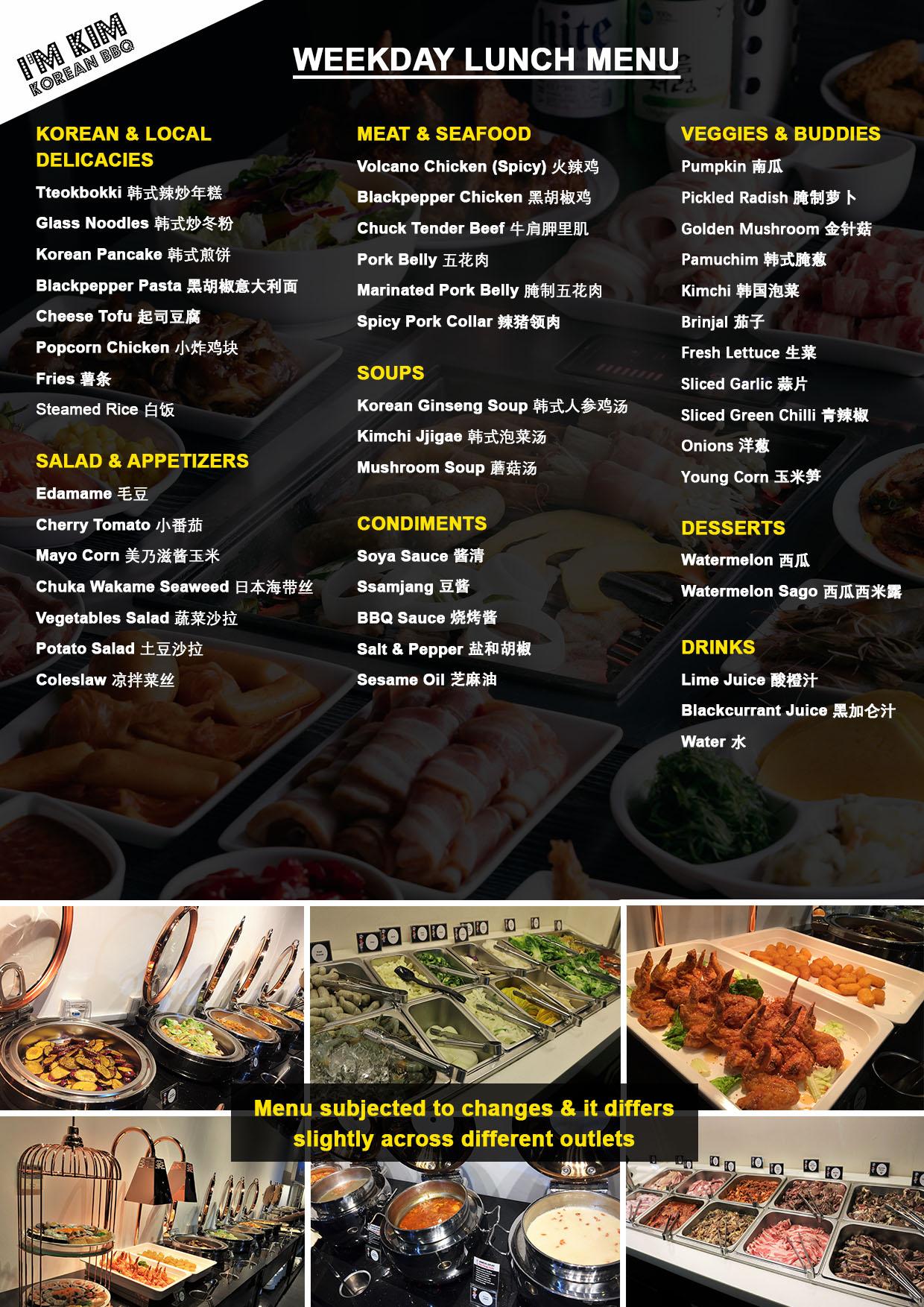 Buffet Menu 2021 (SOTA Wkday Lunch)