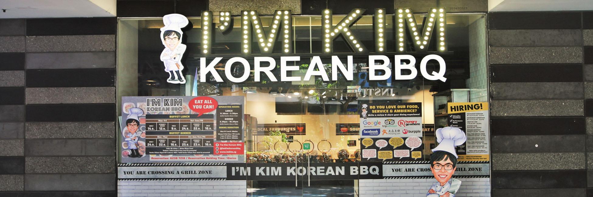 I'm Kim KBBQ - Sliding Pics (1)