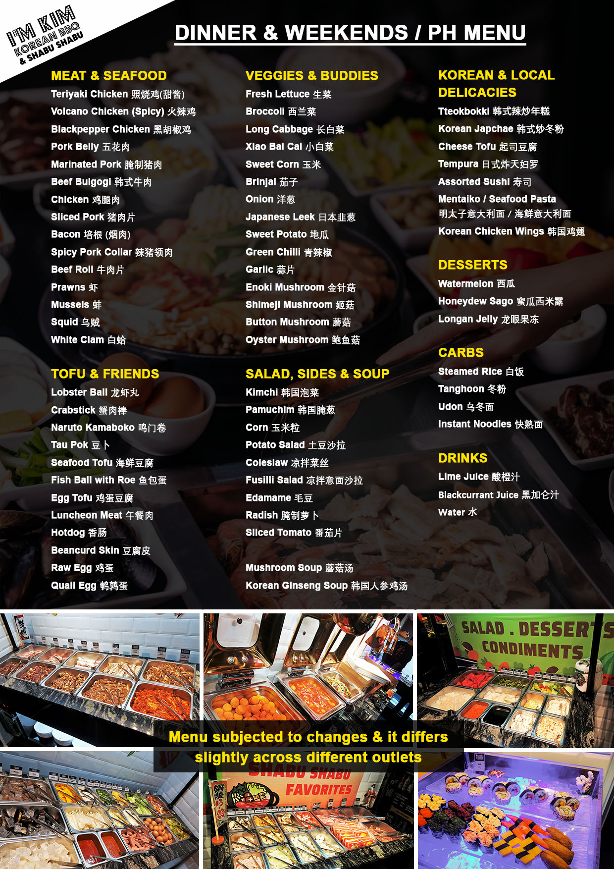 Buffet Menu 2021 (Shabu Dinner & Wkends)