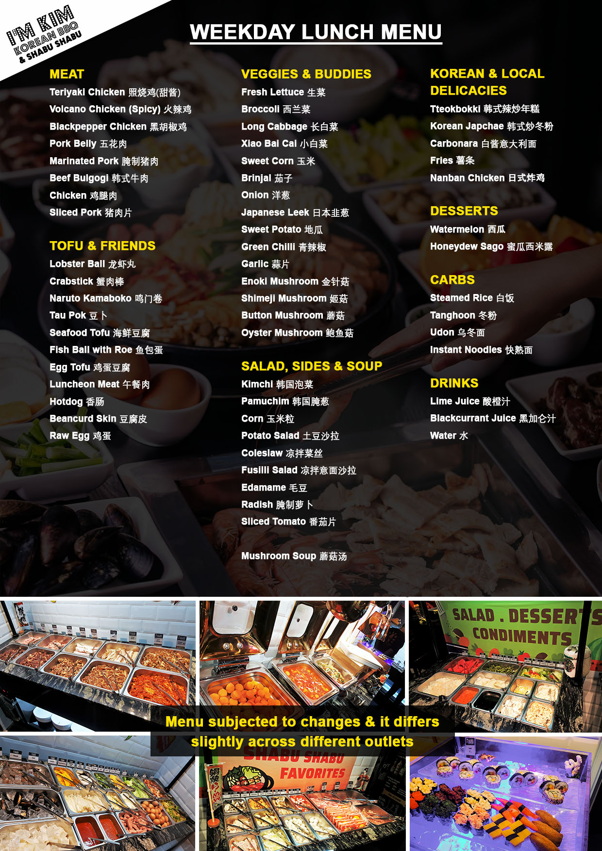 Buffet Menu 2021 (Shabu Wkday Lunch)