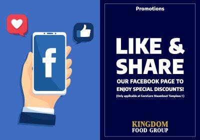 17) Promotions (FB Promo T1)