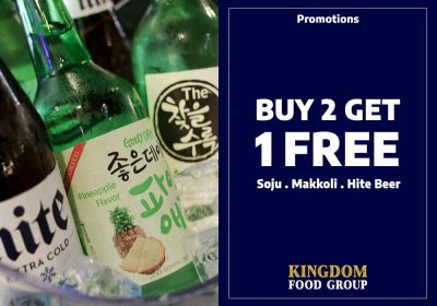 3) Promotions (Buy 2 Get 1 Free)