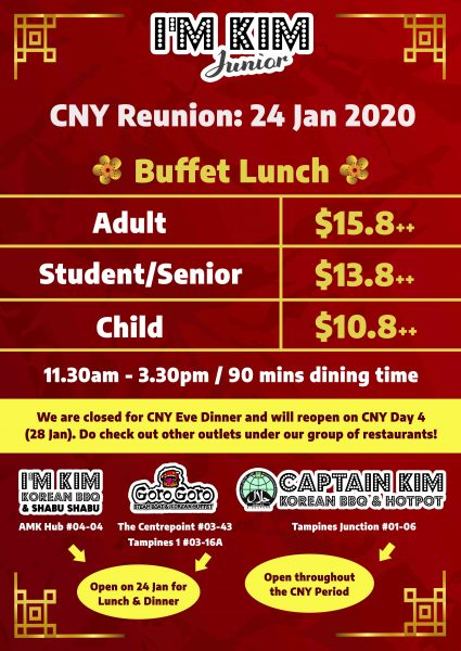CNY Eve 2020 - I'm Kim Junior